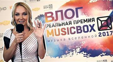 Дарья Пынзарь на премии Music box 2017