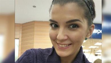 """Исчезла бывшая участница """"Дома-2"""" Мария Политова"""