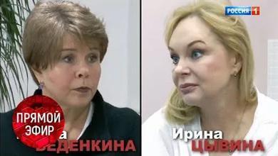 Вдова Евстигнеева делит наследство с любовницей мужа