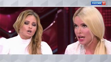 Дана Борисова обвинила Алену Кравец в проституции