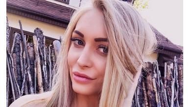 Кристина Дерябина выходит замуж