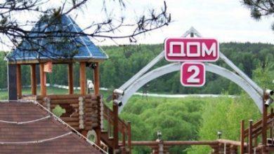 """Съемочная площадка """"Дома-2"""" пойдёт под снос"""