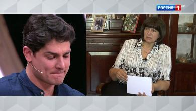 Мама для чемпиона: простит ли сын бросившую его мать в роддоме спустя 34 года?