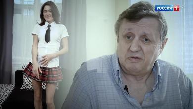 Непростой разговор. «Андрей Малахов. Прямой эфир»
