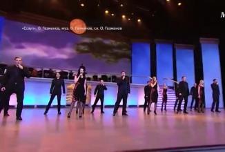 «Афиша»: Ольга Бузова готовит грандиозное шоу