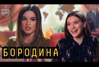 Ксения Бородина рассказала о карьере и семье в программе «Пятница с Региной»