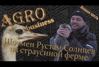 Рустам Солнцев рассказал про свое место в шоубизнесе