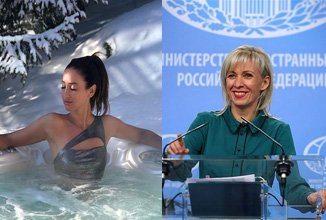 Чубайс предложил Бузову на должность официального представителя МИД РФ
