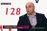 Глеб Жемчугов сделал ДНК-тест на отцовство