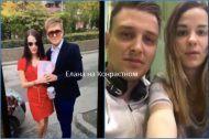 Катя Токарева и Юра Слободян показали фото со свадьбы