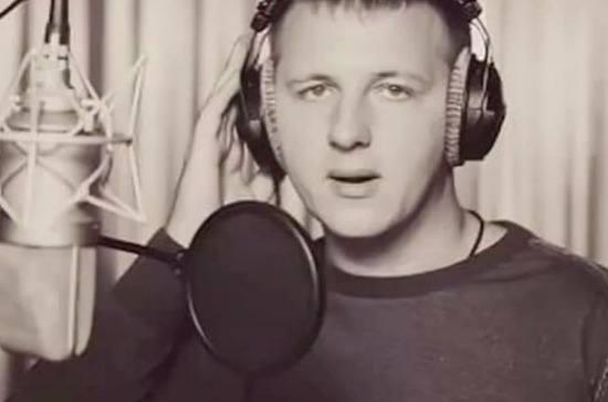 Илья Яббаров опубликовал видеоподтвержедние от автора его песен