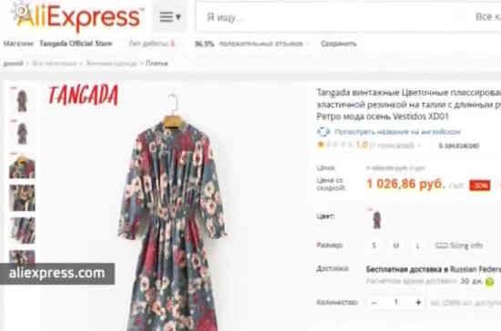 Ксению Бородину обвиняют в торговле китайской одеждой