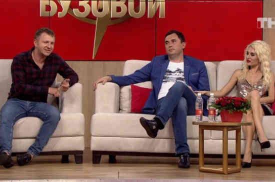 Бородина против Бузовой (31.05.2019)