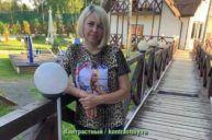 Татьяны Владимировны Рапунцель