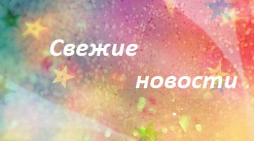 Новостной обзор от 21.10.17