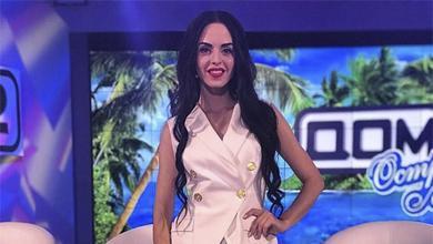 Новой ведущей Дом-2 стала Юлия Ефременкова
