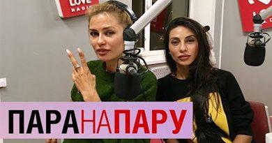 Виктория Боня рассказала о новом бойфренде и обиде на Ольгу Бузову
