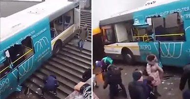 Четыре человека погибли в ДТП с рейсовым автобусом на Славянском бульваре