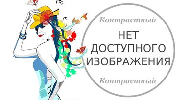 Разбитая любовь Анастасии Стоцкой. Биография певицы