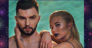 Эстонская певица Алиша пришла к Михаилу Вырскому