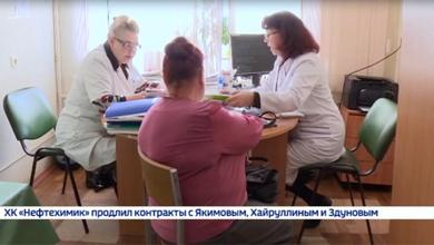 Нежданный гость из Европы: в России появился редкий вид гриппа